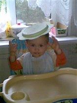 Последний писк   -   шляпа - тарелка!