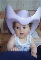 Супер шляпа