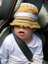 Все дело - в шляпе =)