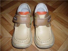 Ботиночки Бамбини