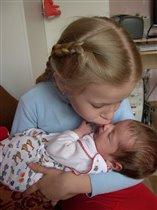 Спи, сестренка сладко, сладко...
