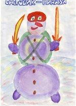 Снеговик - ниндзя