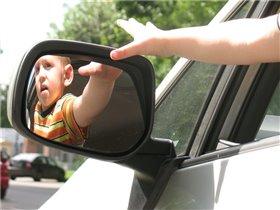 Поправлю зеркало - и в путь!