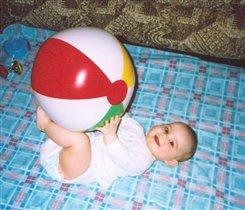 Мой любимый звонкий мяч!
