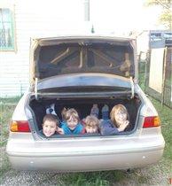 Веселая компания в багажнике лежит, и распевая песенку, ногами шевелит...