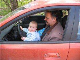Первый раз сел за руль:-)