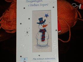 Мой снеговичок от Оли-Aliola.