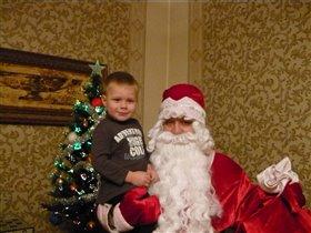 Дед Мороз пришёёёёл!!!!