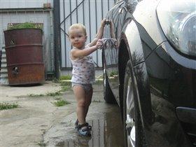 Папа , готовь деньги за мойку !