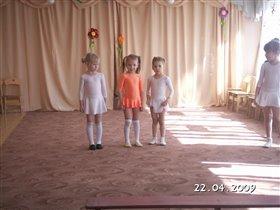 юнные балерины