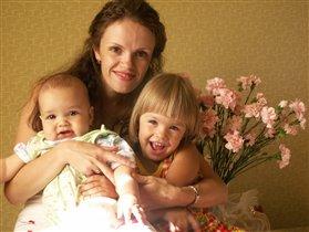 ***Счастье - быть мамой!***