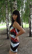 Летооо 2009