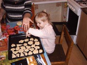 печеньки для папы на день св. валентина