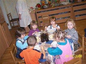 Коллективный завтрак