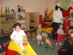 Детский сад!