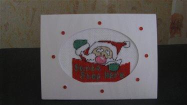 Санта на открытке