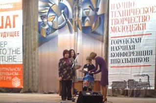 Награждение НТТМ 2009