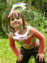 Весёлый пузырик.