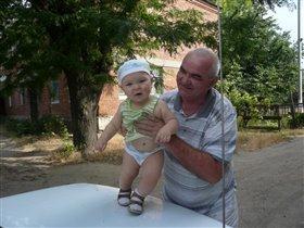 Дедушка Николай с любимым внуком Николаем :-)