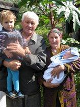Бабушка, дедушка и правнуки...