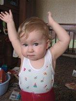 Руки вверх попу вниз на зарядку становись!