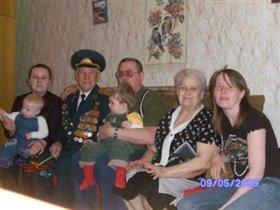 Четыре поколения
