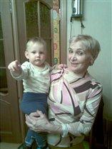 Два поколения