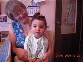 Под крылышком у бабушки