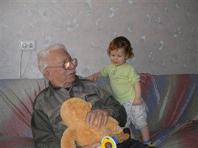Деда, отдай по хорошему!