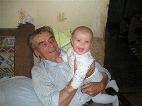 С дедом хорошо, а с прадедом лучше