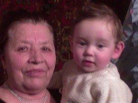 я с прабабушкой