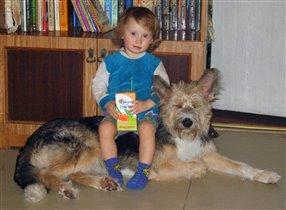 Дочь Алиса с любимой собакой