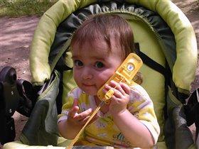 Звонок другу :)
