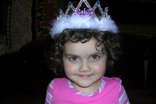Принцесска