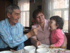 Зарина с бабушкой и прадедушкой