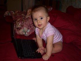 Пишу  по e-mail ...