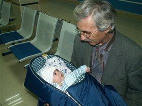 Первая виреча с дедом!!!