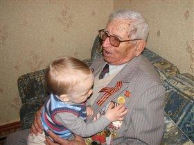 За мир и счастье на земле. Спасибо, дедушка, тебе!