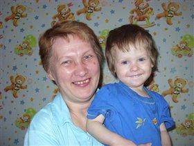 С Бабушкой!