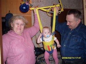 Дедуля и Бабуля