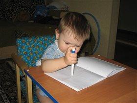 ГЛАВНОЕ - все написать!