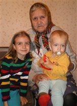 Правнуки с прабабушкой