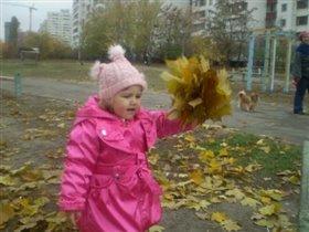 осень настала