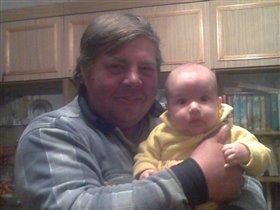 Это я с дедой!