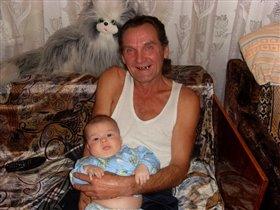 Познакомтись! Это я и мой весёлый дедушка!!!