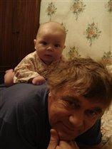 Я на дедушке лежу!