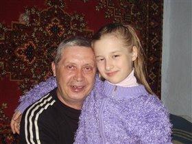 С дедом