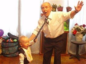 Пойдем дедуля поиграем!