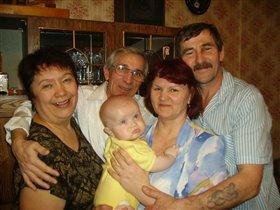 Димуля с любимыми бабушками и дедушками