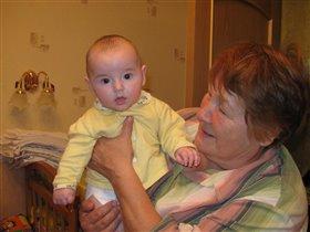 Сережка с бабулей